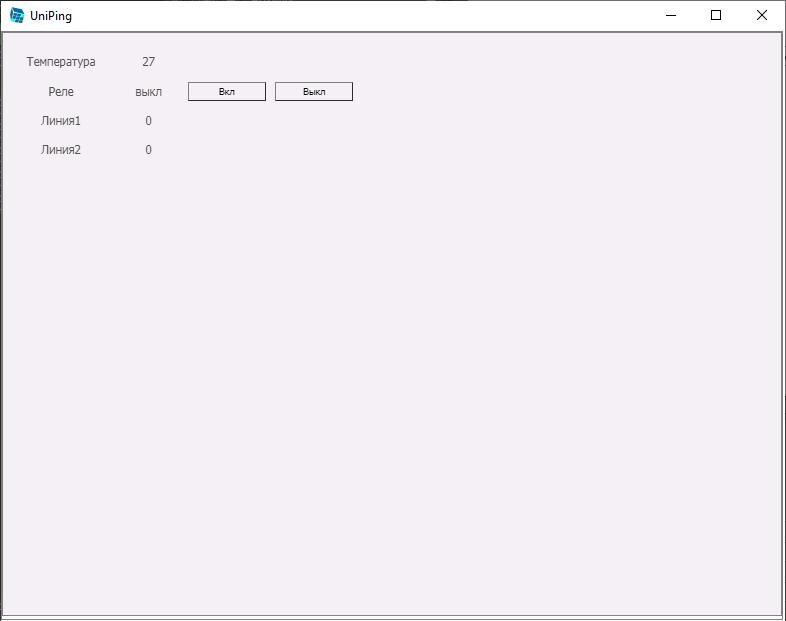 MasterSCADA4D режим исполнения
