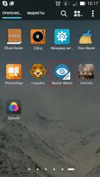 Запуск приложения Monitor Master Free
