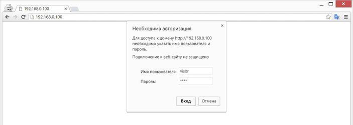 Подключение к web-интерфейсу устройства NetPing