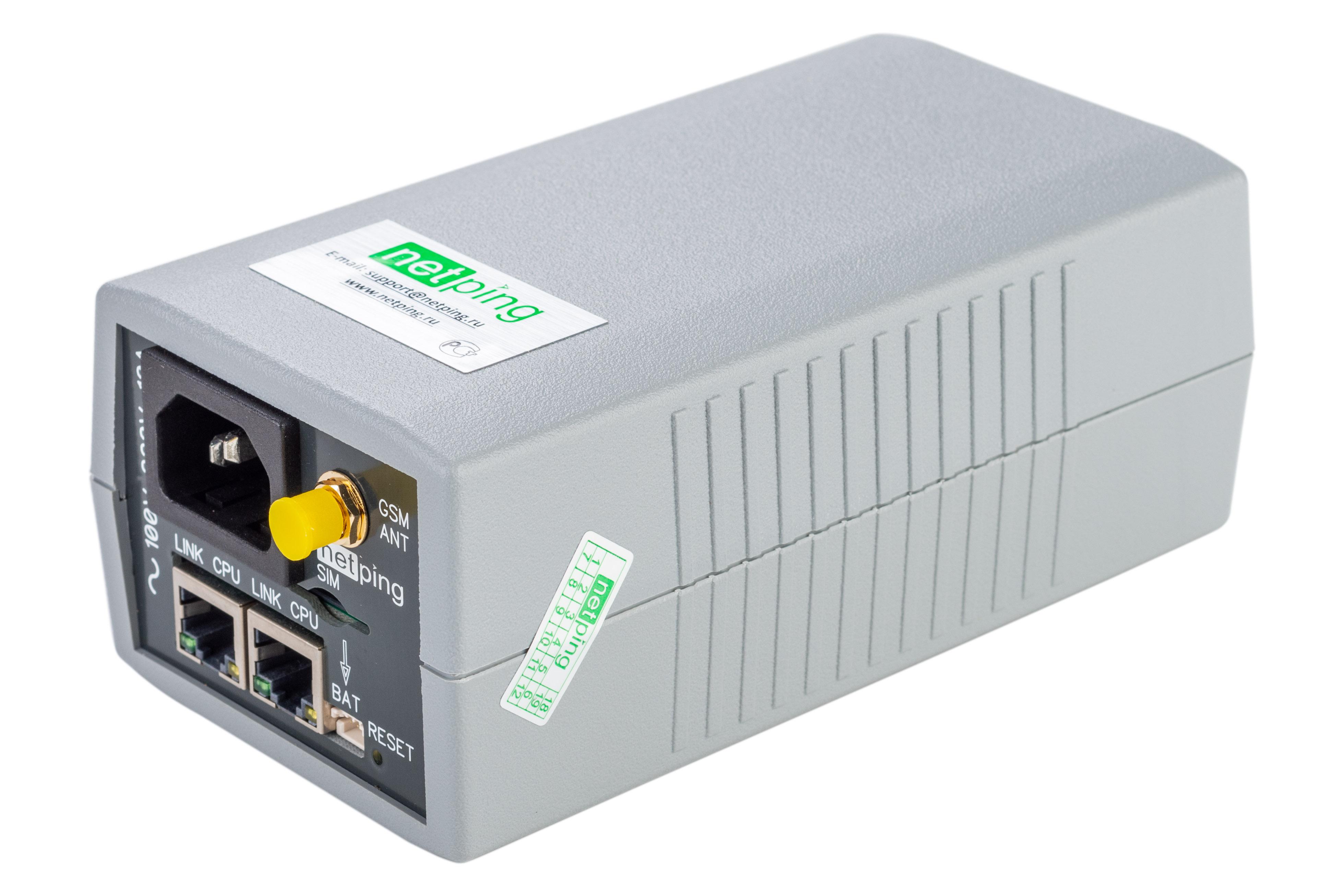 NetPing 2PWR-220 v13GSM3G IP PDU