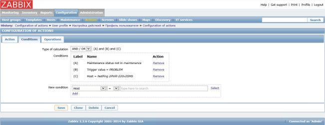 NetPing IO v2 - Настройка основной конфигурации