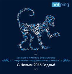 Обзор публикаций NetPing за Декабрь 2015