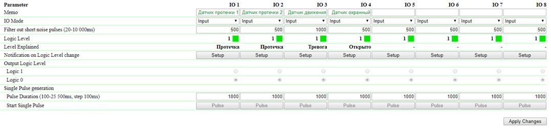 Настройки подключения датчика протечки H2O