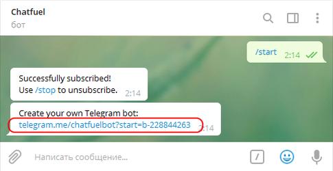 Telegram ChatFuel  установка надстройки