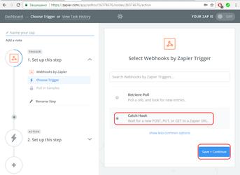 Zapier выбор типа Webhook
