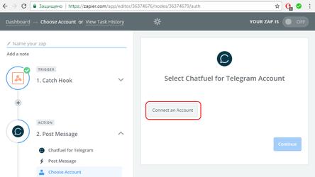 Zapier активация диалога подключения аккаунта Telegram