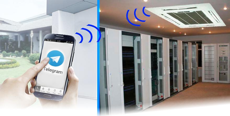 Управление кондиционером в серверной комнате через Telegram