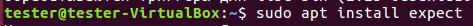Ubuntu Установка expect