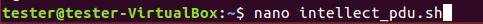 Ubuntu Создание файла скрипта