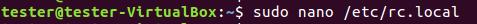 Ubuntu Открытие файла rc.local