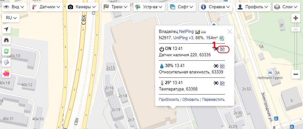 Народный мониторинг расширенная информация об устройстве на карте