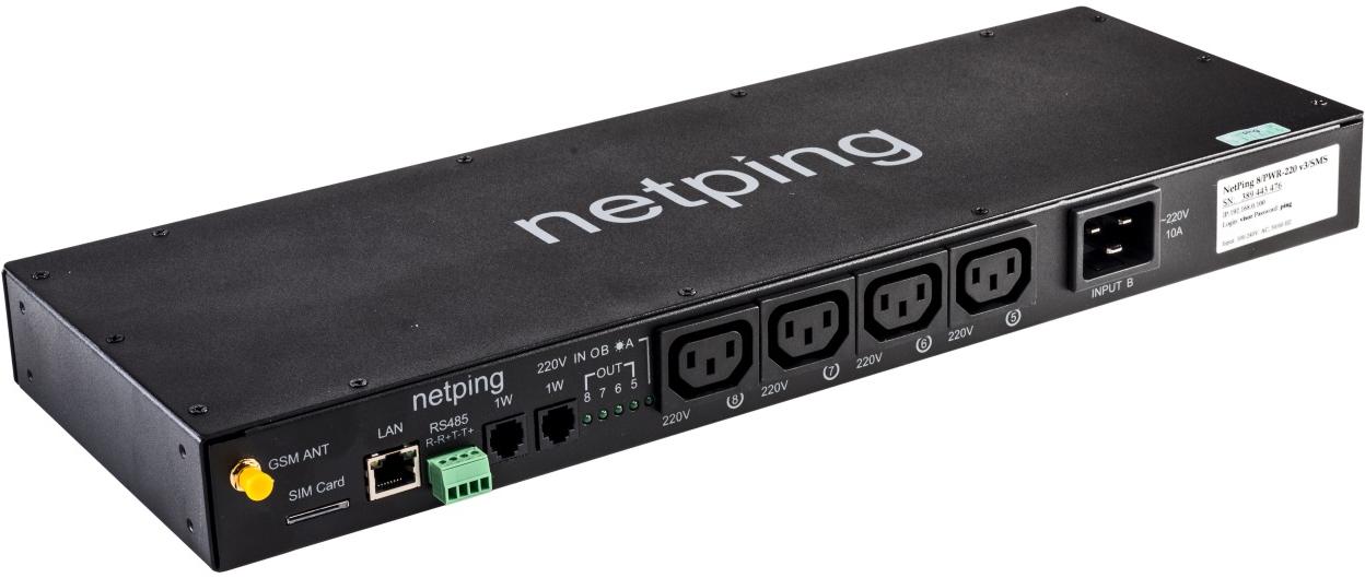 NetPing выпустил обновление ПО DKSF 48.4.11