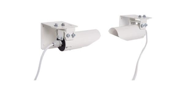 Устройство ИКС-1 извещатель охранный инфракрасный активный однолучевой снимается с производства, EOL