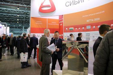 Презентация продукции NetPing на выставке Securika St. Petersburg