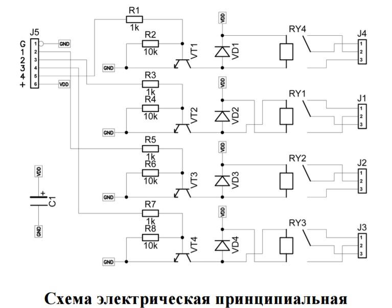 MP701 - схема электрическая принципиальная