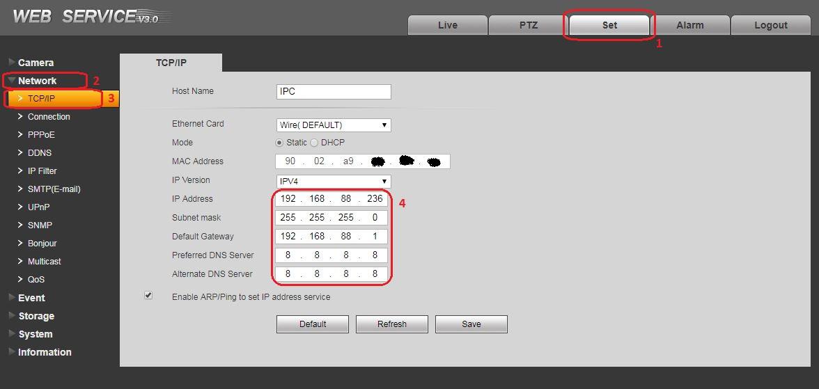 SNR-CI-DB30I настройка сетевых параметров