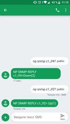 Пример получения состояния порта коммутатора в сети по SMS-сообщению посредством NetPing SMS