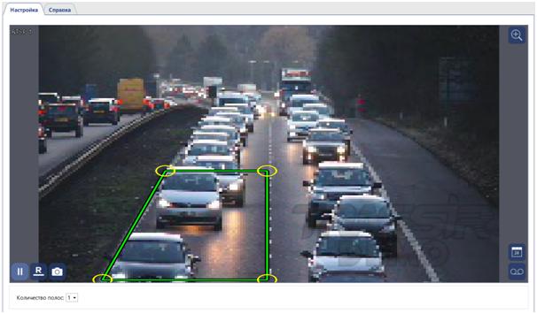 Рисунок 11. Настройка зоны распознавания номеров в модуле AutoTrassir