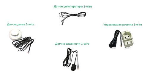 Подключение 1-wire датчиков к устройствам NetPing