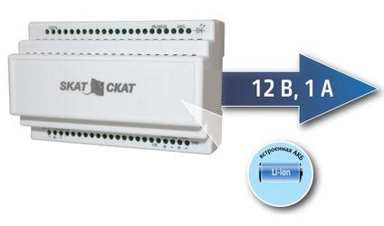 NetPing объявляет о начале продаж внешнего ИБП SKAT-12DC-1.0 Li-ion