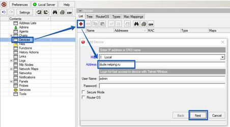 The Dude - добавление нового устройства UniPing server solution v3SMS