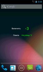Использование SnmpWidget на Android устройствах для управления оборудованием NetPing