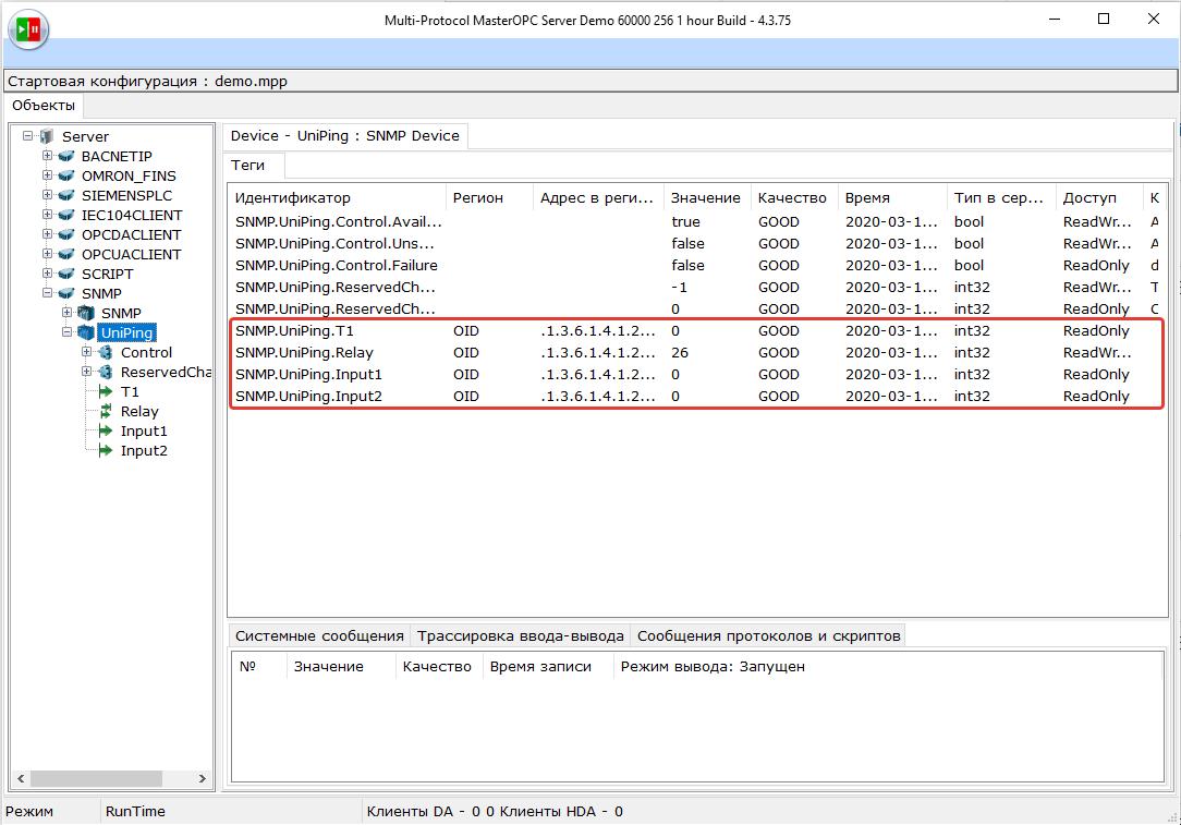 OPC Server и NetPing