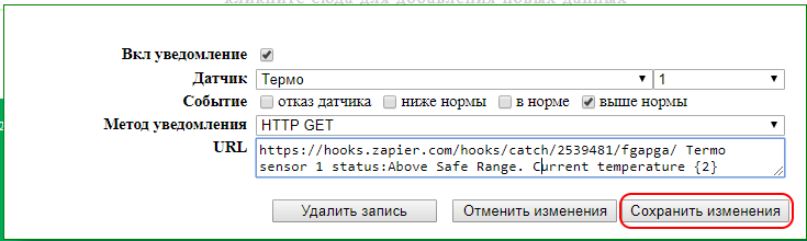 UniPing Server Solution v3 SMS создание сообщения