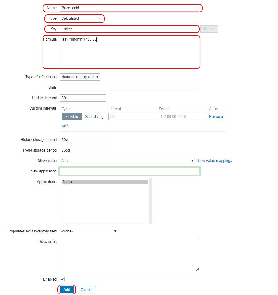 Zabbix создание элемента данных параметры
