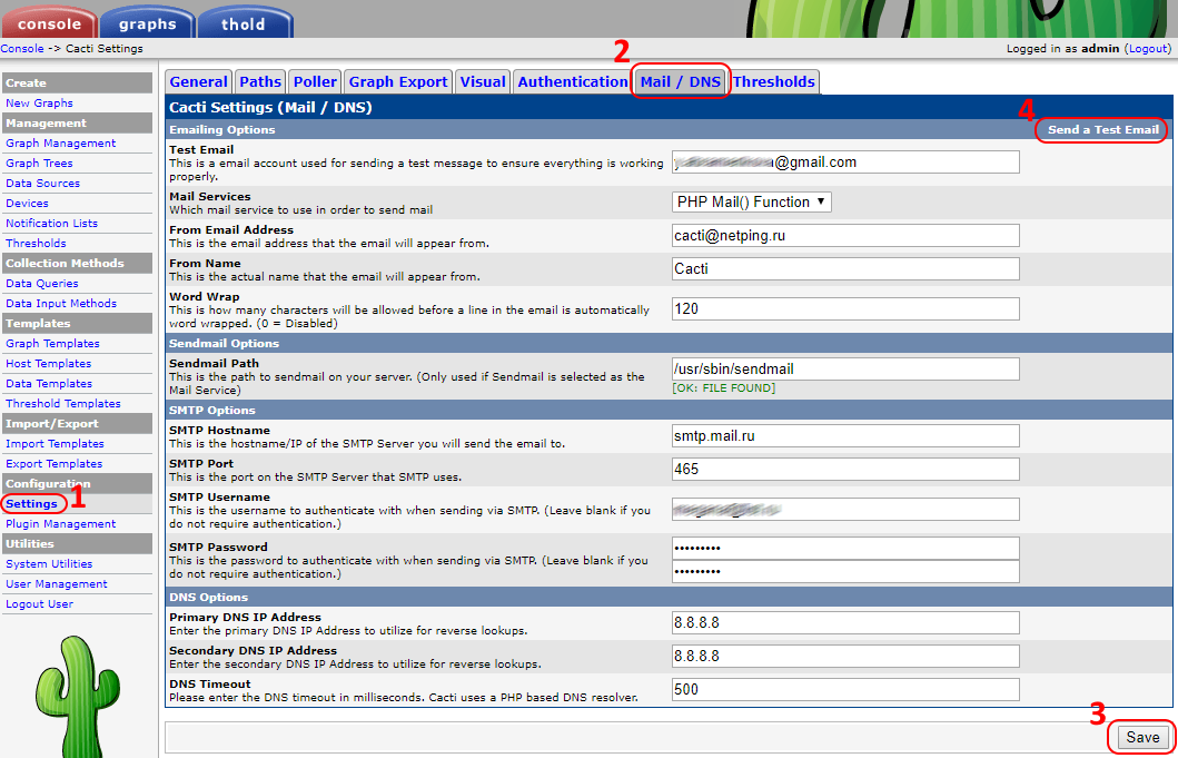 Cacti настройка SMTP