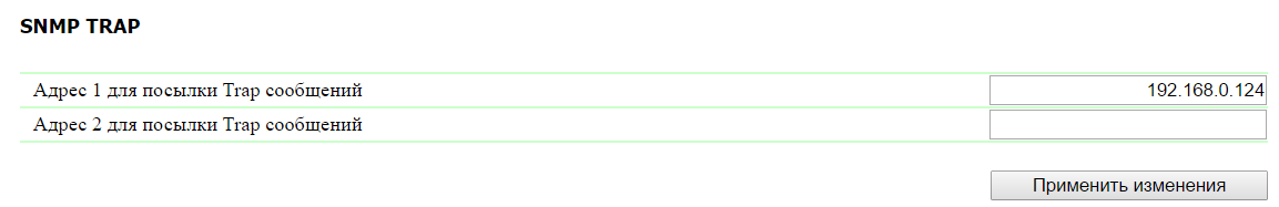 Настройка NetPing SMS