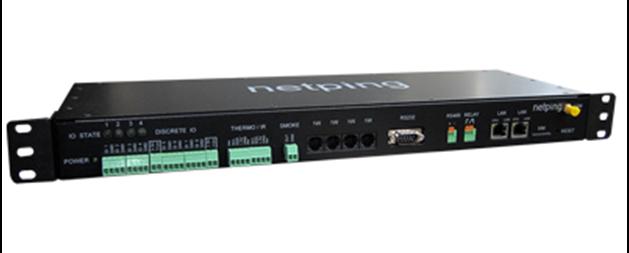 UniPing server solution v3SMS - внешний вид