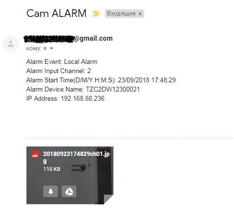 SNR-CI-DB30I снапшот в E-Mail