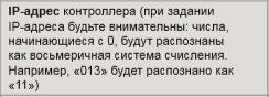 Rem-MC1 2 S документация