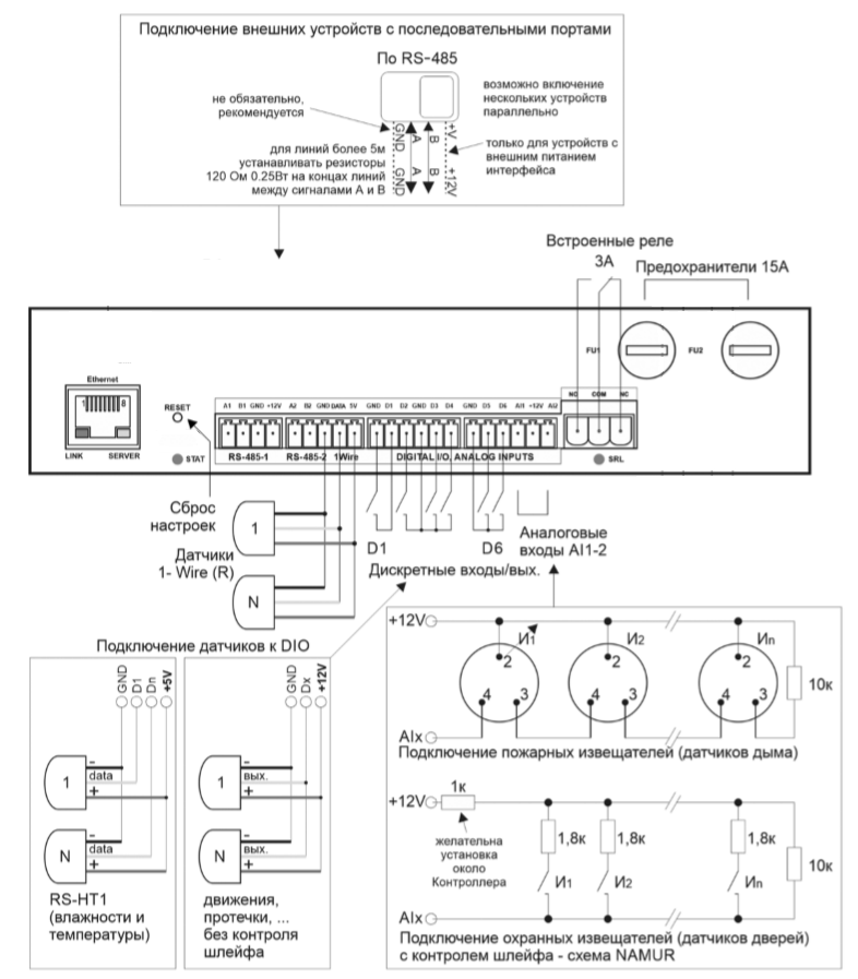 Rem-MC1 2 S схема