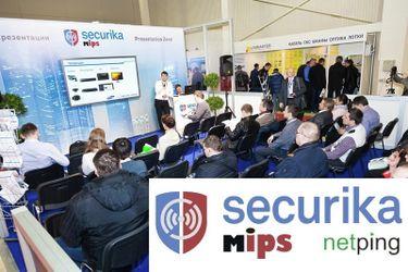 NetPing на выставке Securika MIPS 2017
