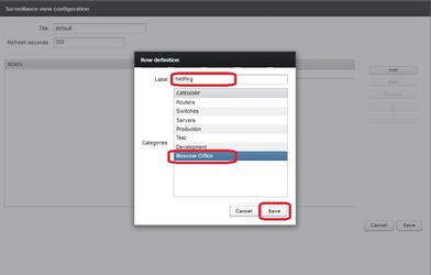 OpenNMS редактирование dashboard для NetPing