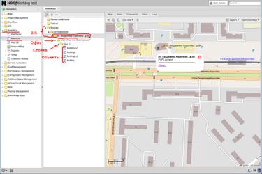 Использование устройств NetPing с системой мониторинга NOC
